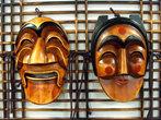 Вот такие маски делают в деревне близ города Андон