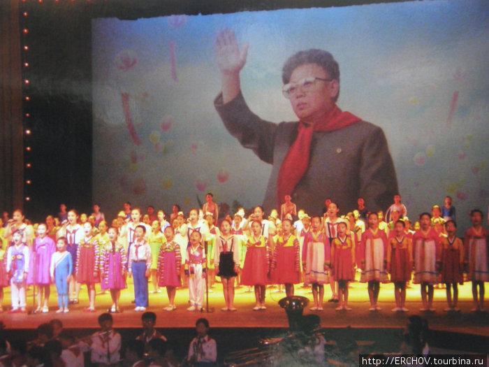 Концерт в Доме пионеров