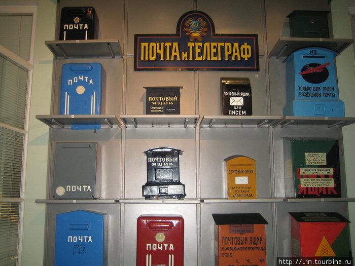 Центральный музей связи им. Попова