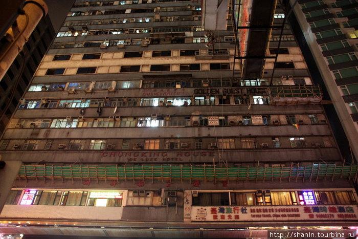 В этом доме на центральной улице Коулона расположены ДЕСЯТКИ дешевых — по гонконгским меркам — гостиниц.