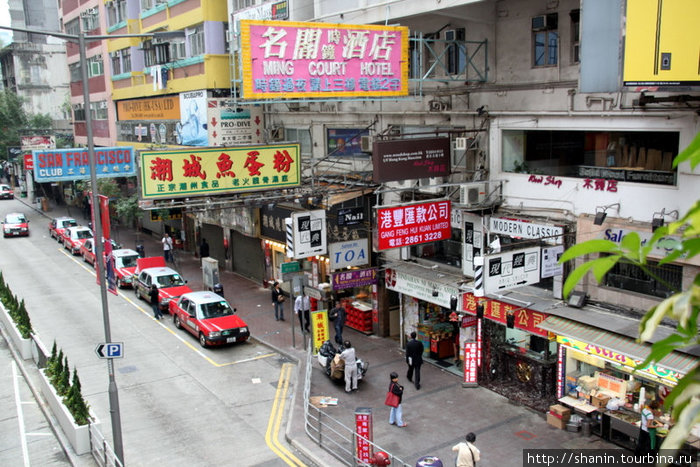 Улица на острове Гонконг