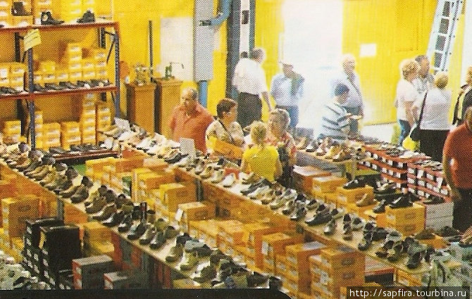 Shoe factory elche