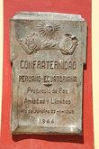 Мемориальная табличка в память о мирном договоре. Тогда в результате войны Эквадор потерял часть своей территории. Табличка закрепляет новую — более выгодную для Перу — линию границы.