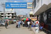 Добро пожаловать в Эквадор!