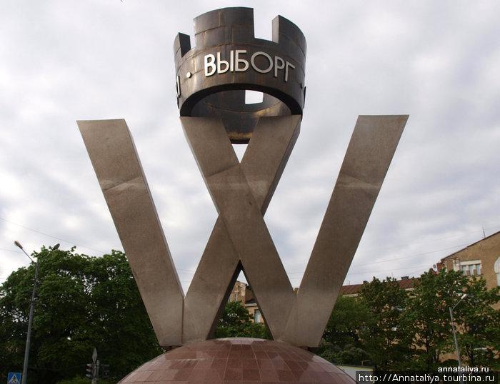 W — символ Выборга