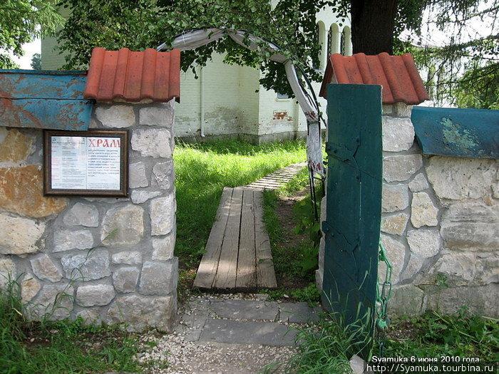 Калитка, ворота и двери храма были открыты.