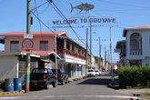 Въезд в Гояве