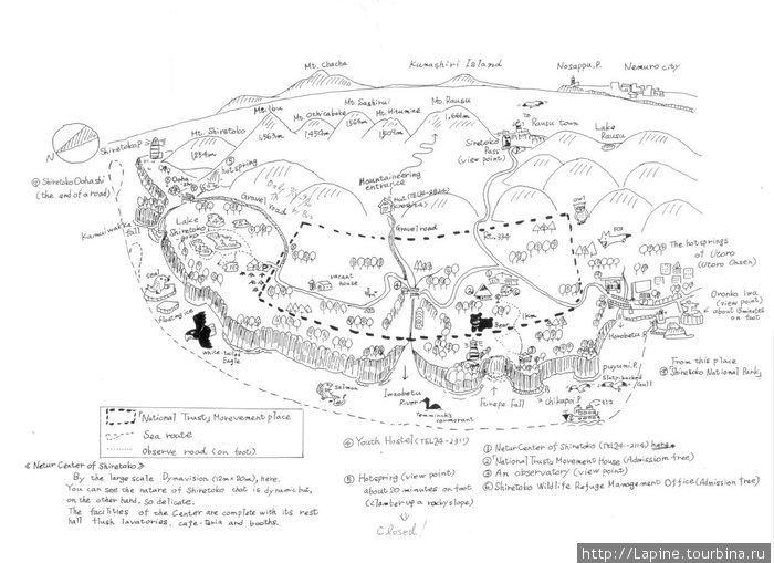 Схема парка Сиретоко (крупнее: http://lapne.users.photofile.ru/photo/lapne/115556434/132832385.jpg)