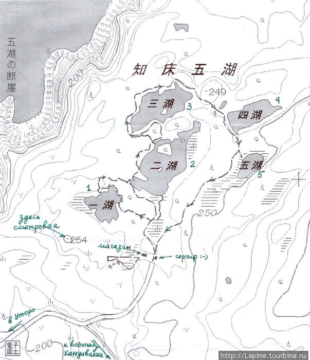 Топографическая карта Пяти озер Сиретоко (крупнее: http://lapne.users.photofile.ru/photo/lapne/115556434/132972528.jpg)