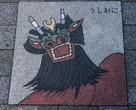Бычий демон, герой местных легенд и местного фестиваля.