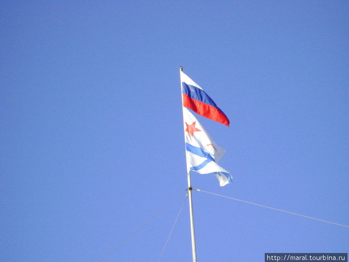 На флагштоке взметнулись в небесную синь государственный триколор, флаг ВМФ СССР и Андреевский флаг. – А теперь дважды кратное, один раз протяжное…  – Ура! Ура!! Ура-а-а!!!