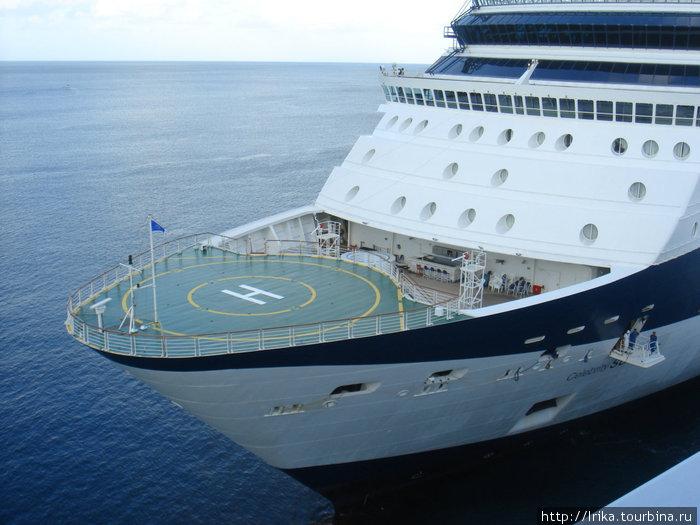 Соседний корабль