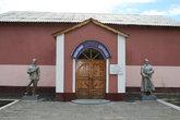Музей депо.