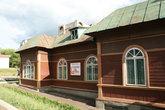 Выставочный зал на Ленина.