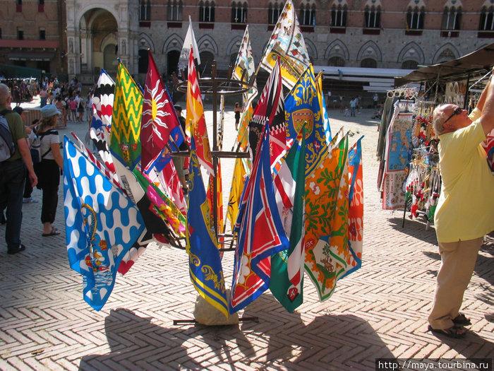 все флаги