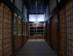 Ночные коридоры гостевого дома.