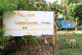 Деревня основана в 1700 году
