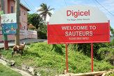 Добро пожаловать в Сотерс