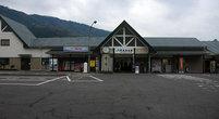 Станция Ава-Икэда — типичный японский провинциальный полустанок.