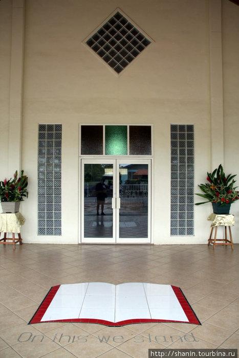 Вход в церковь — в ней мы пережидали дождь