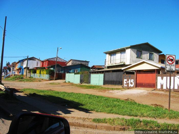 Маленький городок далеко на юг от Сантьяго.