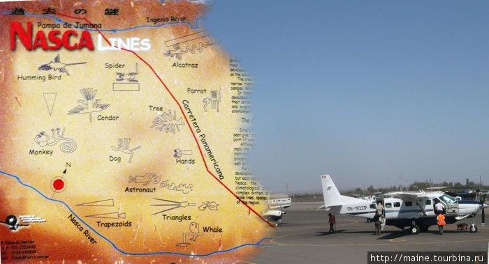 Самолетики и карта рисунков и линий какие они облетают. Мы искали и взяли  билеты на маленький пятиместный самолет.