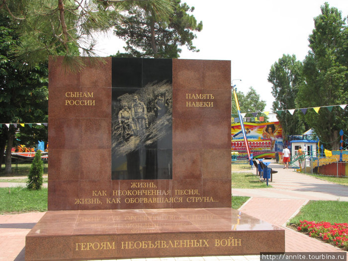 ул. Революционная. Мемориал Героям необъявленных войн.