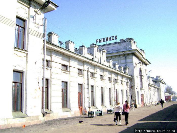 поезда в Ярославль,