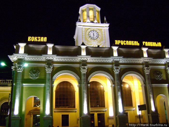 до прибытия поезда Москва