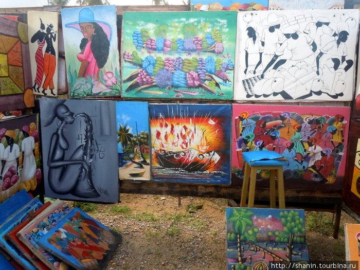 А мы художники не местные но рисуем