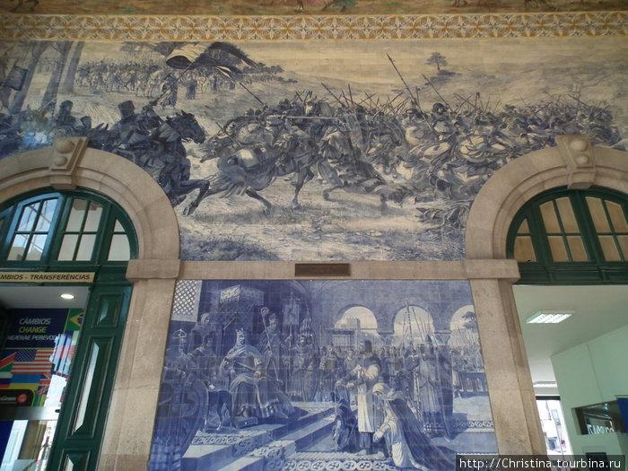 Азулезуш в здании вокзала Порту.