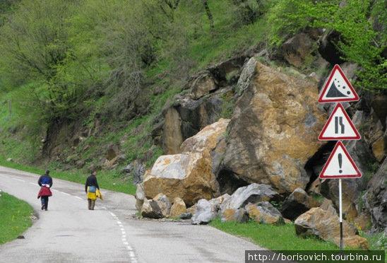 дорога к Гошаванку
