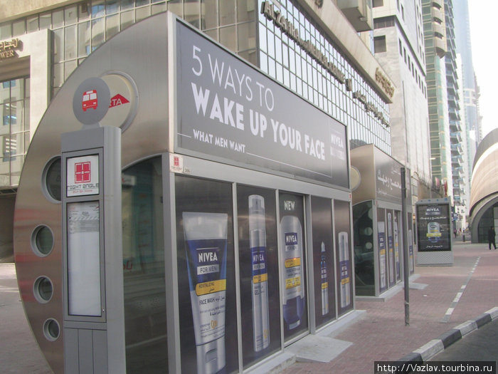 Типичная автобусная остановка