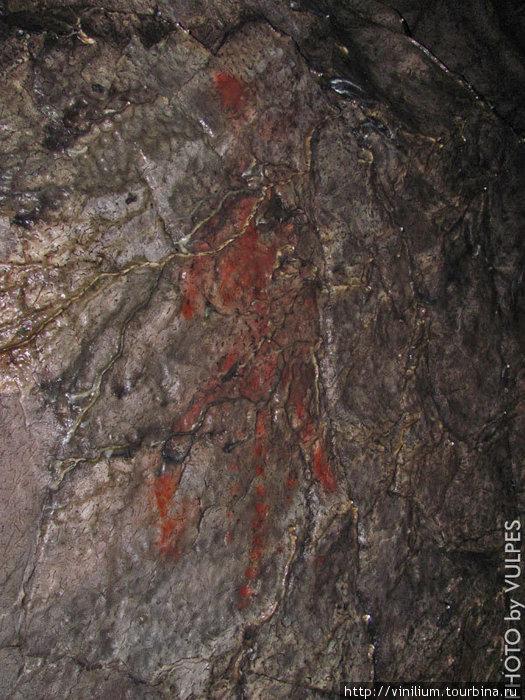 Наскальная живопись, Игнатьевская пещера. Та самая женщина.