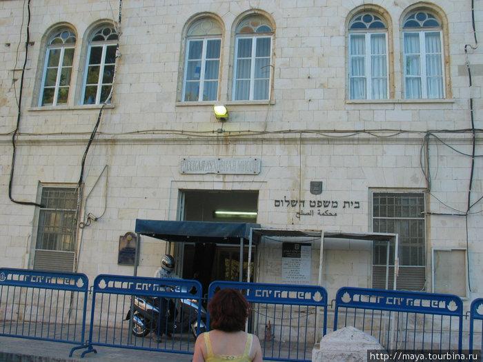 над дверью выбито «духовная миссия», а сбоку табличка на иврите: мировой суд.