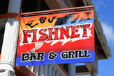 Рыбы нет, рыбный бар-ресторан