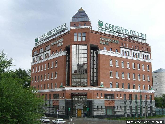 Здание Сбербанка