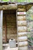 Брошенный туалет