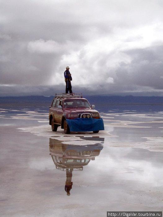 Главное — бампер закрыть Уюни, Боливия