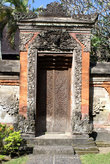 Балийские ворота