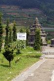 Храм Арджуны