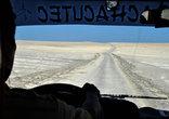 километры песков