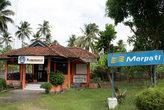 Офис туристической информации в Пангандаране