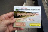 Билет на въезд в Пангандаран