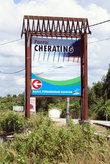 В Чератинг — туда