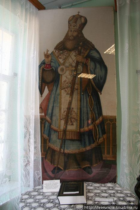 Патриарх Никон.
