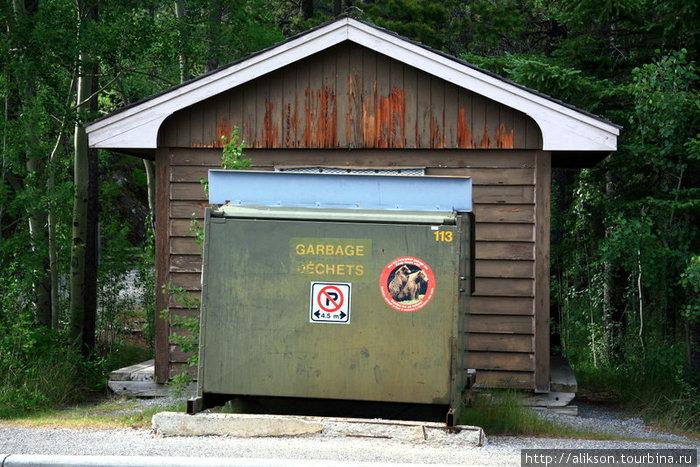 Это медведе-защитный мусорный бак. Такие там были везде.