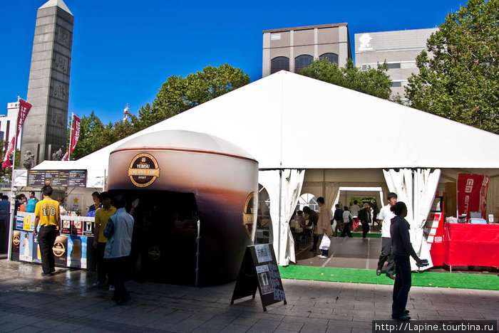 Sapporo Autumn Festival, импровизированный пивной ларек