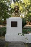 Памятник Пушкину в городском парке.