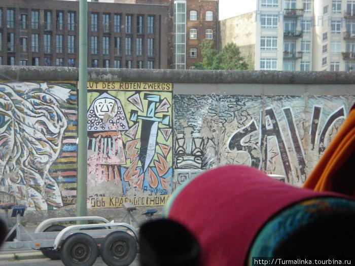 Берлинская стена. Оказалось, что она была невысокой...